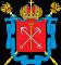 Государственное бюджетное дошкольное образовательное учреждение детский сад №1 Невского района Санкт-Петербурга